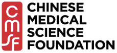 Chinese Medical Science Foundation's home page